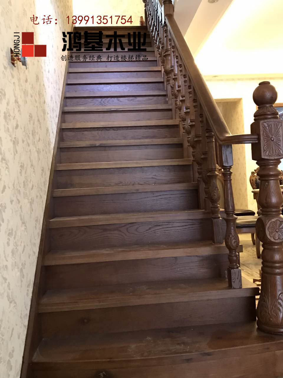 (西安市厂家直销实木楼梯)美国红橡木定制实木楼梯-鸿基楼梯